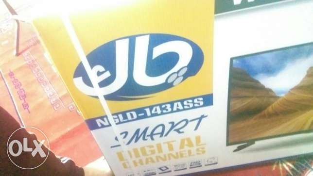 Tv jac 43'' smart android