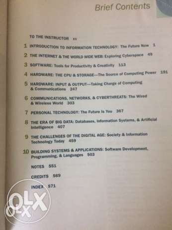 Using Information Technology 588 pages مدينة نصر -  2