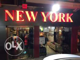 Shop for sale roxy Ramses street