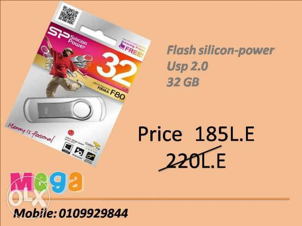 flash silicon power