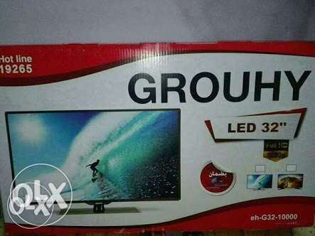 جروهي 32 led full hd جديد ببرشام المصنع والضمان