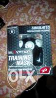 (Training mask) ماسك رياضي