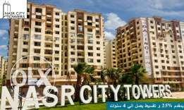 عاين وحدتك اولا بكمباوند نصر سيتى تاورز nasr city towers بتسهيلات