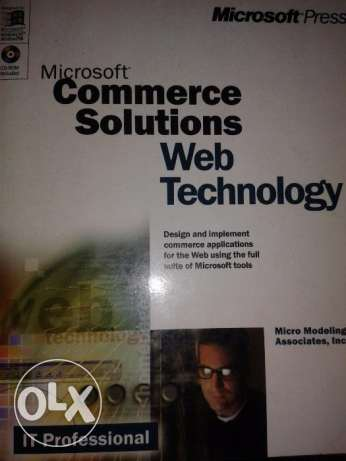 microsoft commerce solutions web technology