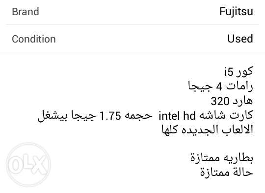 Core i5 for PES مدينة نصر -  2