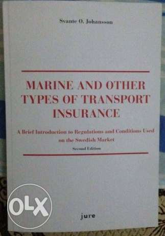 marine and other types of transport insurance book