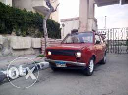 Seat 133, model 1980 For sale