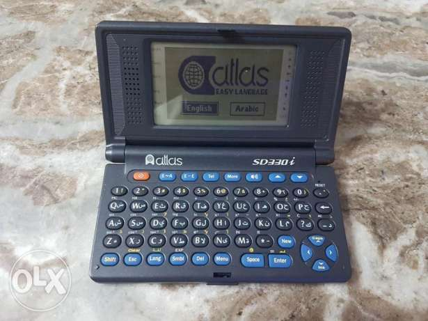 Atlas sd330i