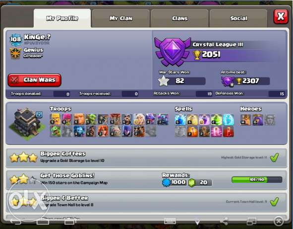 Clash of clans TH max 9 عين شمس -  2