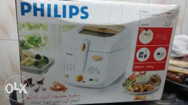 Phillips cool wall fryer