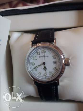Pallas Watch Made in germany