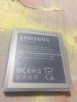 Samsung S4 Original Battery