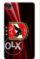 Alahly cover for sale