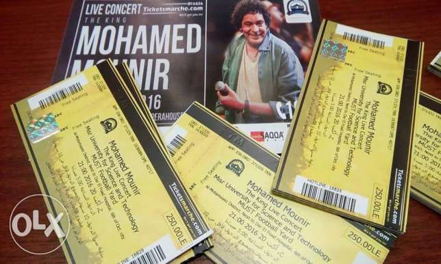 3 mohamed mounir tickets المهندسين -  1