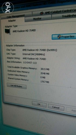 Computer AMD A6 -hdd 250- vga ATI detecat 2gb up 4-dvdrw-8usb العصافرة -  3