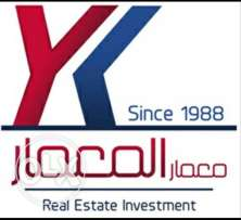For A Fast Growing Real Estate Company