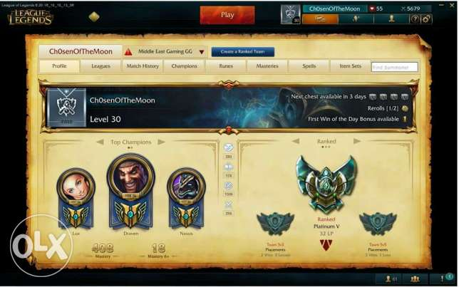 League of legends account شبرا الخيمة -  3