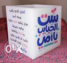 best mother's day candle in egypt
