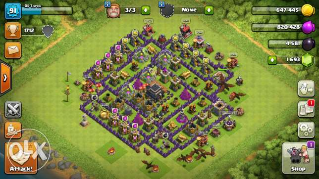 Sell account clash of clans starting town hall9 maxed town hall 8 طنطا -  1