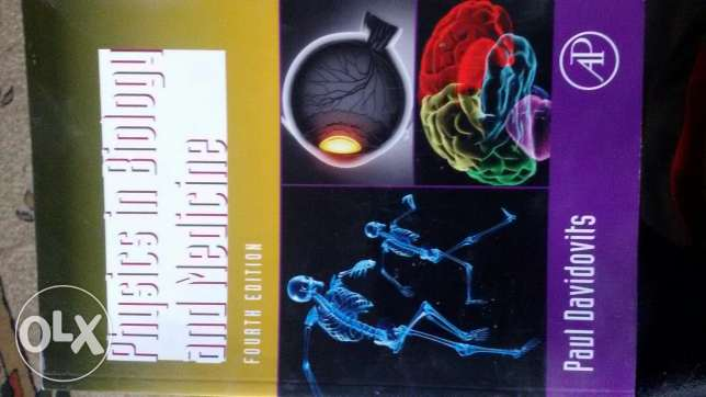 physics in biology and medicine 6 أكتوبر -  1