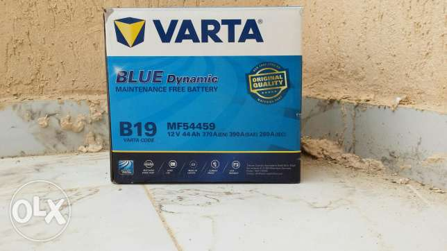 used car battery for sale (rocket )