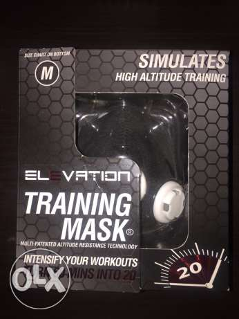 Training Mask2.0