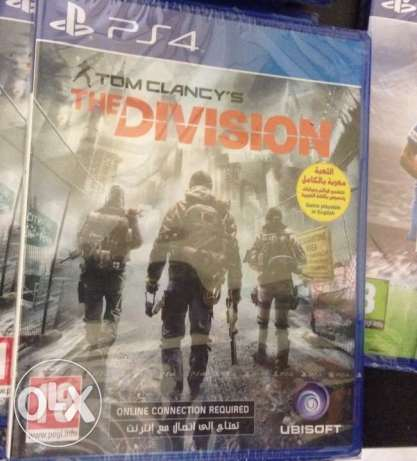 The Division Arabic New and Sealed