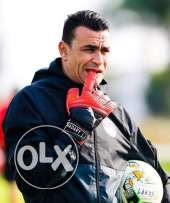 Essam elhadary gloves جاونتي الحضري