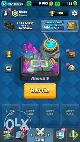 Clash of clan and clash Royale حلوان -  4