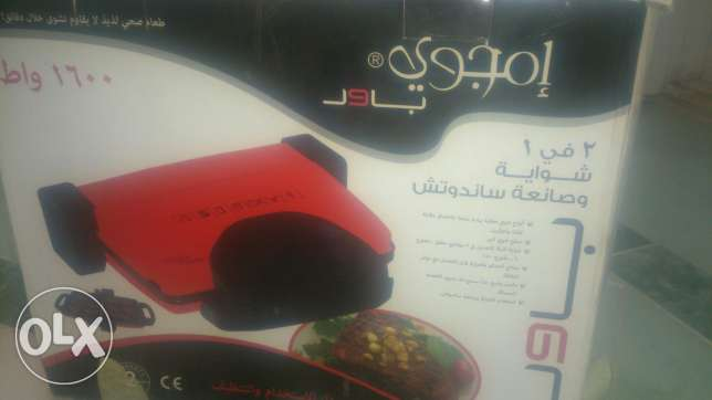 Sandwich press and electrical grill 2 in 1