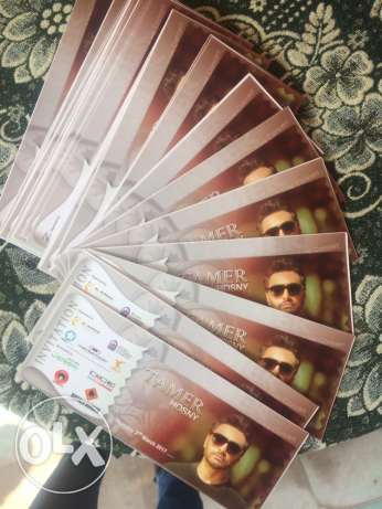tickets of tamer hosny party