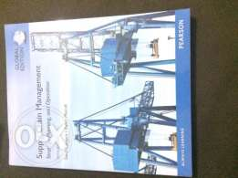 كتاب جديد supply chain management