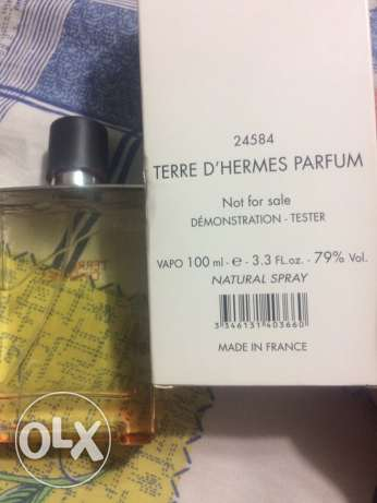 perfume terre d'hermes made in france