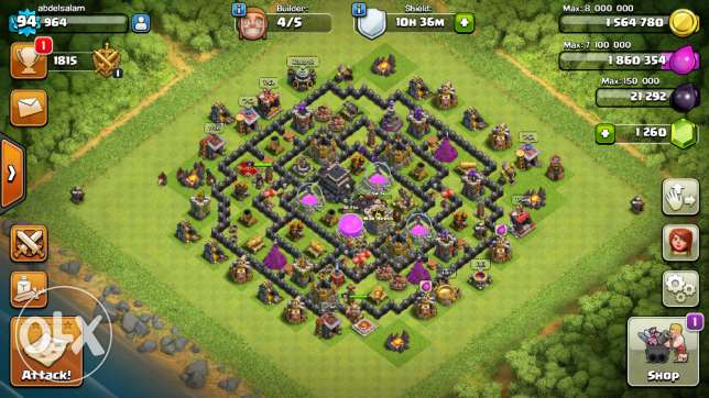 clash of clans 6 أكتوبر -  2