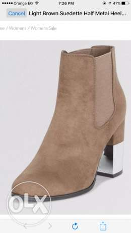 Light Brown Suedette Half Metal Heeled Boots original from NewLook