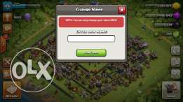 Town Hall lvl 11, Clash of Clans