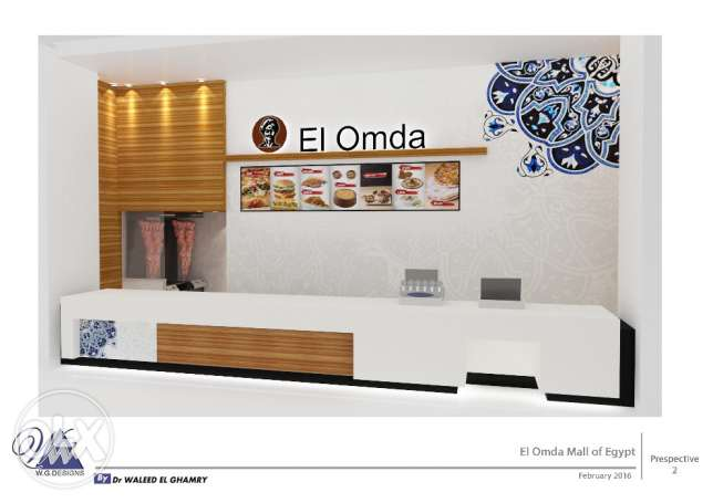 Manager position at EL OMDA, Mall Of Egypt