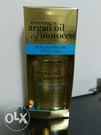 Argan oil from Germany