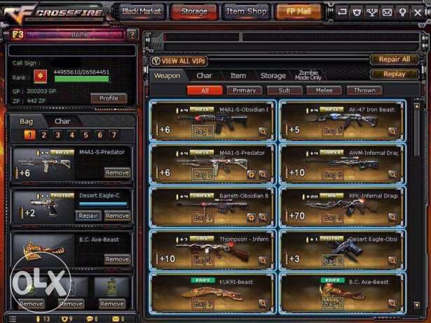Cross Fire Account Weapons Vip 13