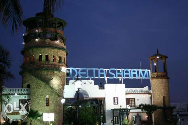 Studio Appartment in Delta Sharm for Sale فيصل -  3