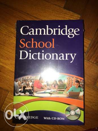 Cambridge Dictionary