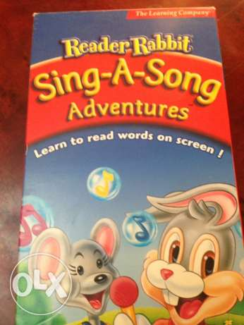 Sing-A-Song Adventures