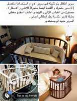 kids Extantion bed