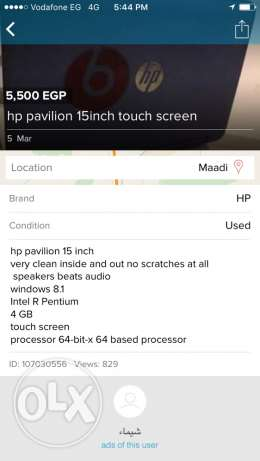 hp pavilion 15inch touch screen