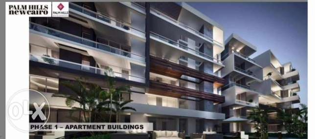 palm hills new Cairo, apartment 180 meters with installments