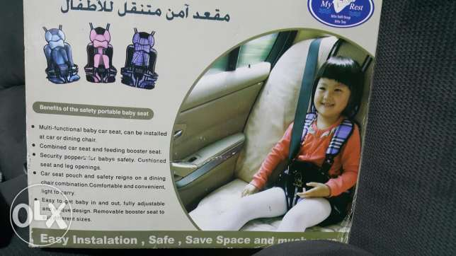 safety portable baby car seat