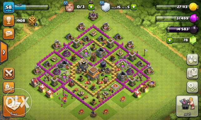 Clash of clans (town 8)