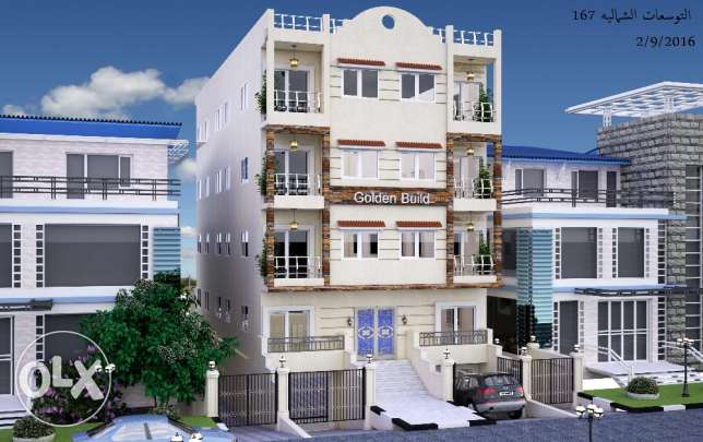Apartments for Sale 153 m