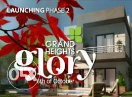 ( Middle Town House) ( Glory - October) تاون هاوس في جلورى