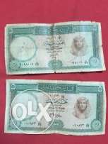 Rare old egyptian money